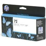 Ink cartridge HP72