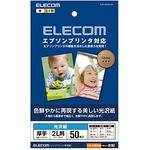 Glossy photo paper glossy paper thick Epson