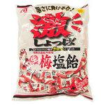 1kg super salty raw Umeshioame