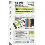 The card system card holder replacement formula supplement for the pocket