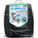 Air cool cushion 24V vehicles only