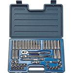 3/8DR MM , Inch Socket Wrench Set