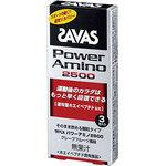 Zabasu power Amino 2500