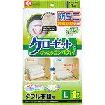 ANTI-MITE & DEODORANT VACUUM STORAGE BAG FOR FUTON IN CLOSET (M)