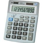 Big display desktop calculator 10-digit tax calculation