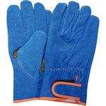 No.973 blue leather hand in the cotton Ranger