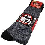 Dokonjo socks Herculean strength