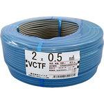 Vinyl cab tire round cord VCTF shrink packaging