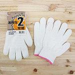 Deals 2 twin sets women's gloves