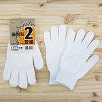 Discount 2 twin set slip with drive gloves