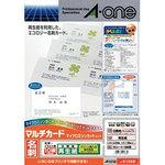 Multi-card variety of printer and paper business card size recycled paper