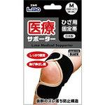 Elmo Medical Supporter Knee Fixation Zone Black