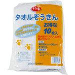 Cat hand towel dust cloth