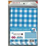 Leisure seat gingham chuck button (L)