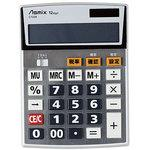 Business Calculator M
