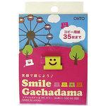 Smile Gacha Ball Inside Color Collar 24 pieces