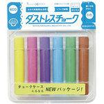 Dustless Chokes 6 pieces in 6 colors