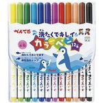Beautiful color pen 12 colors in the washing