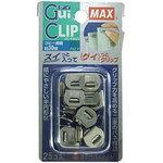 Gui clip blister pack [entry 25]