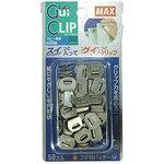 Gui clip blister pack [entry 50]