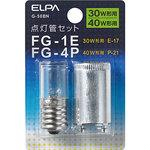 Lighting tube FG-1E , 4P