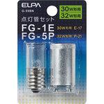 Lighting tube FG-1E , 5P