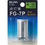 Lighting tube FG-7P