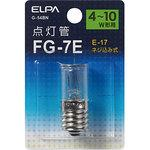 Lighting tube FG-7E