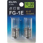 Lighting tube FG-1E