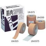 Taping tape [muscle support] LN-D75 4 Volume input
