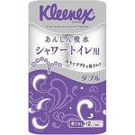 Kleenex shower toilet double