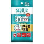 Scotty wet Tissue disinfection