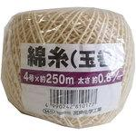 Cotton yarn (ballad)