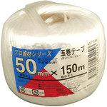 Professional material series packing string