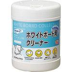 Whiteboard cleaner (wet sheet type)