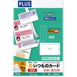 "The usual card ""Kirito double-sided"" Business Card · Medium thickness opening for display White"