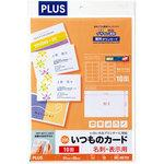 "Usual card ""double-sided Innovation Kiri Peel off"" business cards for display"