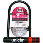 "Bike Lock, ""U Lock 211"" with Cap"
