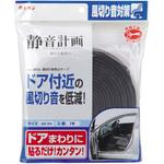 Sound Proof Tape, Car Door