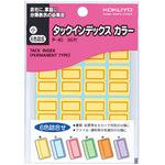 Tack Index Sticker, Color