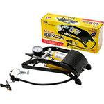 Bike Foot Air Pump Tire Inflator, HIGH PRESSURE FOOT PUMP, Twin Cylinder