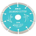 Diamond Cutter For Stone
