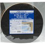 Waterproof Sealing Tape for Window and Sash