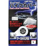 Two Lock Motorcycle Covers