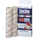 Carpet Cleaning Roll Tape, 2pcs