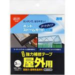 "Tape Material for Repairing and Reinforcing, ""Storm Guard Clear Sheet Type"