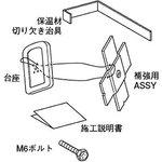 Accessory bar rear unit for bus unit bus (for L type)