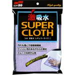 Strong Absorbing Water Cloth,Supercross