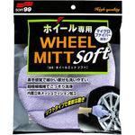 Wheel Mitt Soft