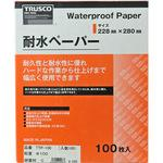Water resistant paper